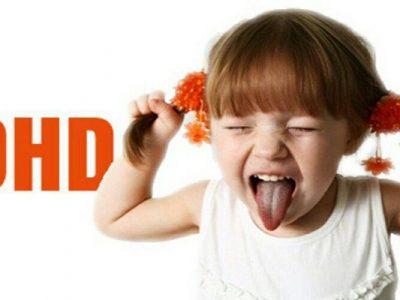 ADHD اختلالی است
