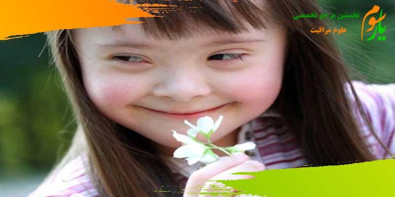 روانشناسی کودکان استثنایی
